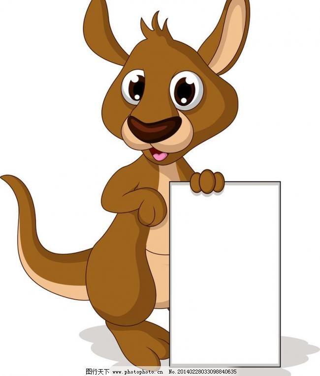 卡通袋鼠空白公告栏模板下载
