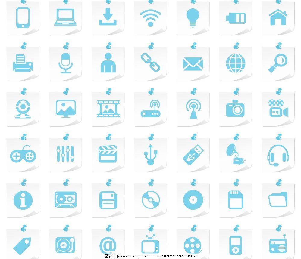 灯泡 电视 多媒体 多媒体图标 放映机 设计 手绘 手机 多媒体图标矢量