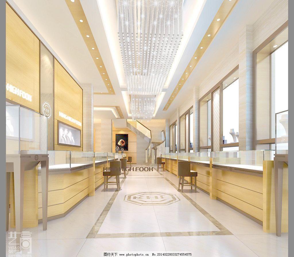 珠宝店商场3d效果图图片