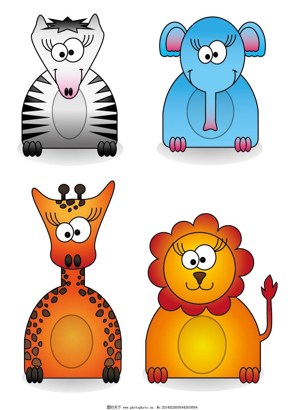 可爱动物卡通免费下载