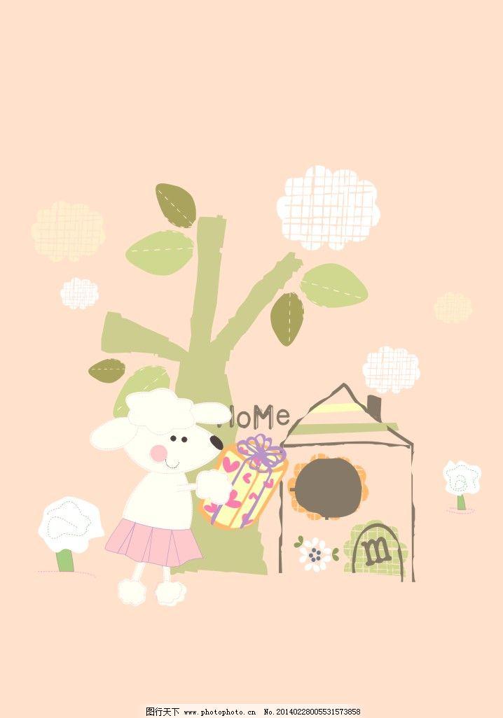 小树小熊 小树小熊免费下载 儿童 卡通图案 可爱动物 印花 字母