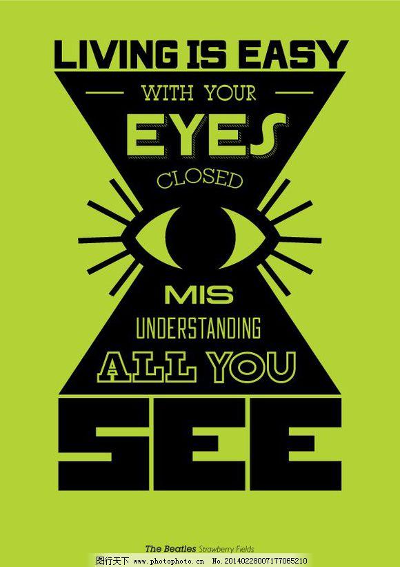 字母海報設計 字母海報設計免費下載 黑色 綠色背景 眼睛 英文字母