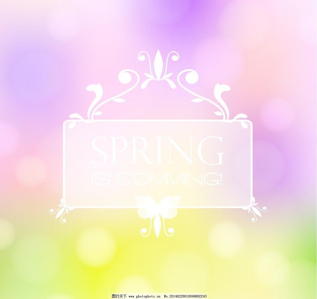 eps spring 背景 背景底纹矢量素材 春季 春季风景 春景 春天 春天