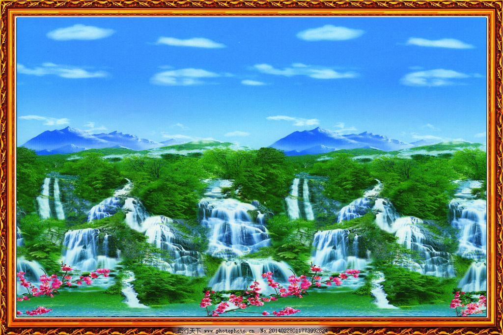 农村客厅中堂画 瀑布 山水风景 桃花 雪山 山水风景 瀑布 中式 中堂画图片