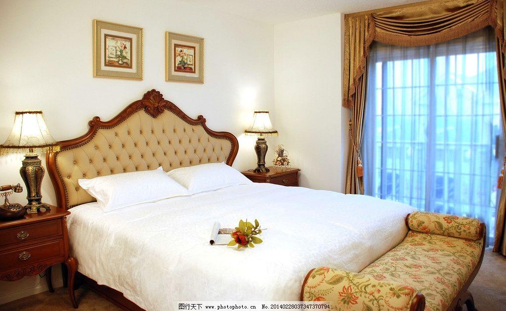 豪华双人床 床铺 欧式床 室内 台灯 灯具 窗帘 家居 家具 摆设图片