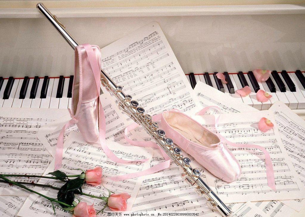 钢琴 琴谱 长笛