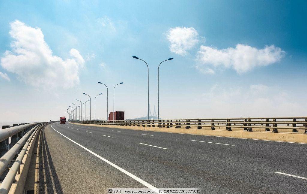 高速公路 公路 路 道路 国道 跑道 蓝天 白云 汽车公路 背景 摄影