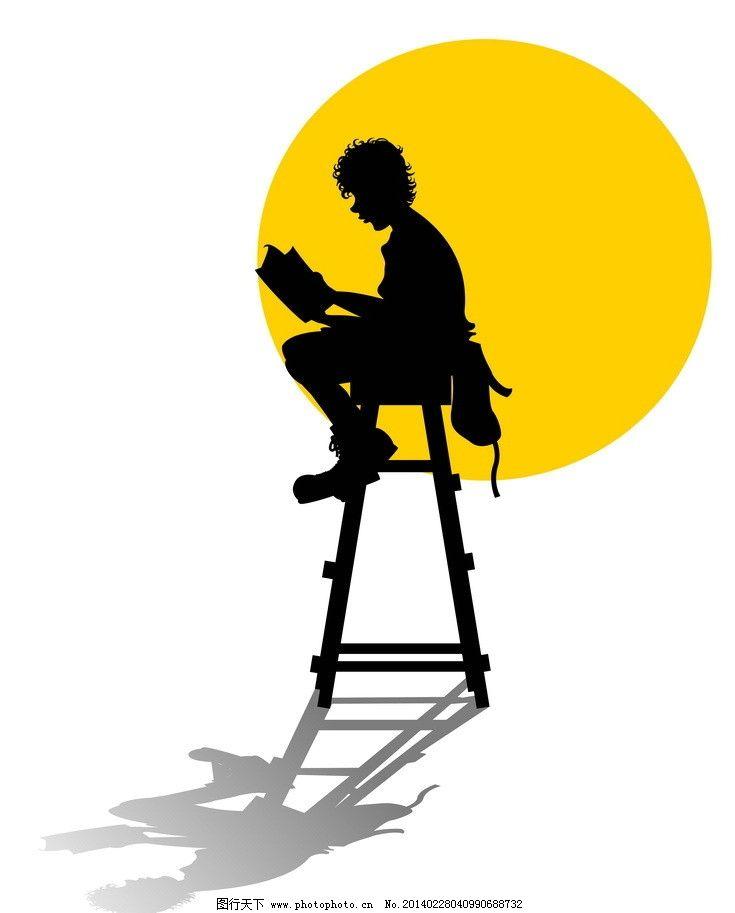 手绘看书人人物
