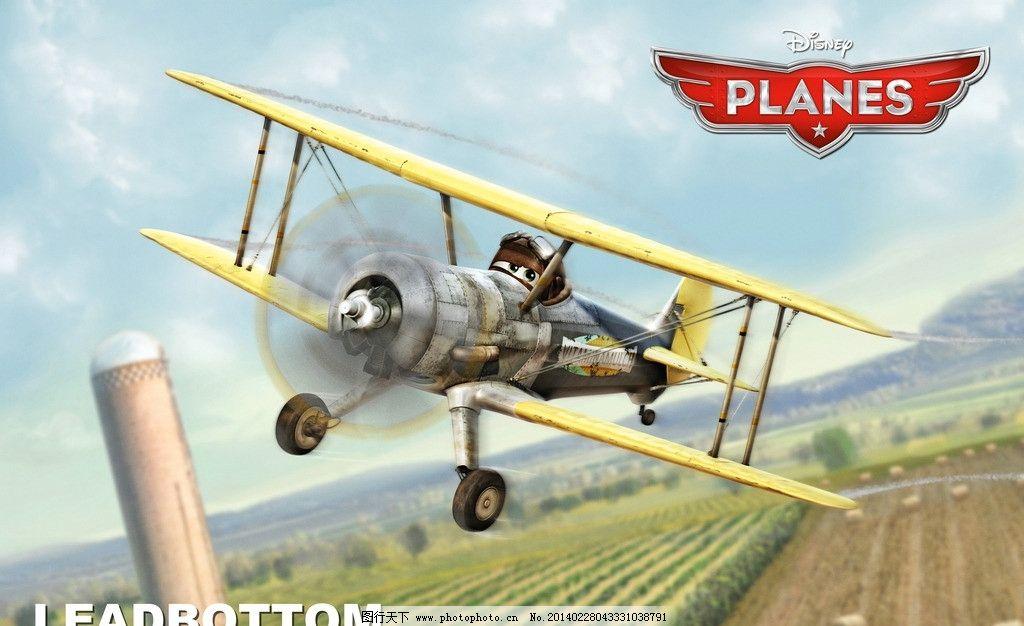 飞机总动员lead 飞机素材 动漫设计 迪士尼动漫 卡通 小飞机