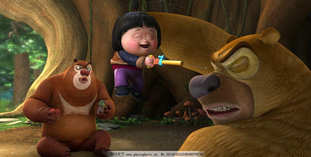 熊出没 电影 海报 嘟嘟 熊大 熊二 光头强 其他 动漫动画 设计 72dpi