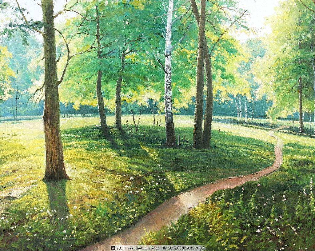 大自然风景油画 森林 大自然油画 春天 自然景色油画