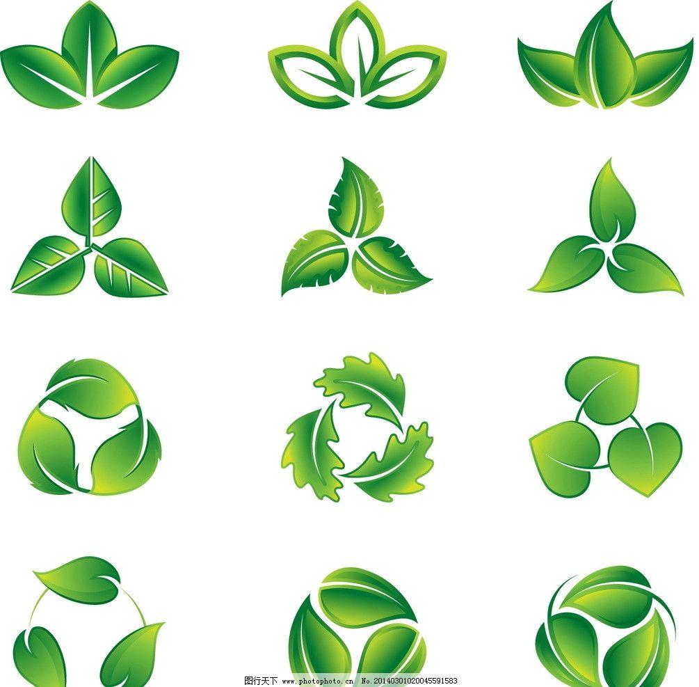 标志图标 网页小图标  绿叶图标 绿叶 绿叶背景 树叶 自然 环保 生态