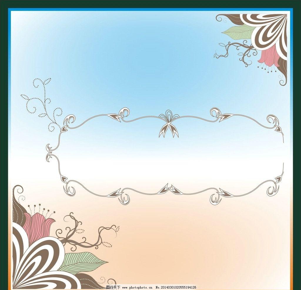 边框 底纹 图案 设计 素材 底纹边框 条纹线条 矢量 cdr