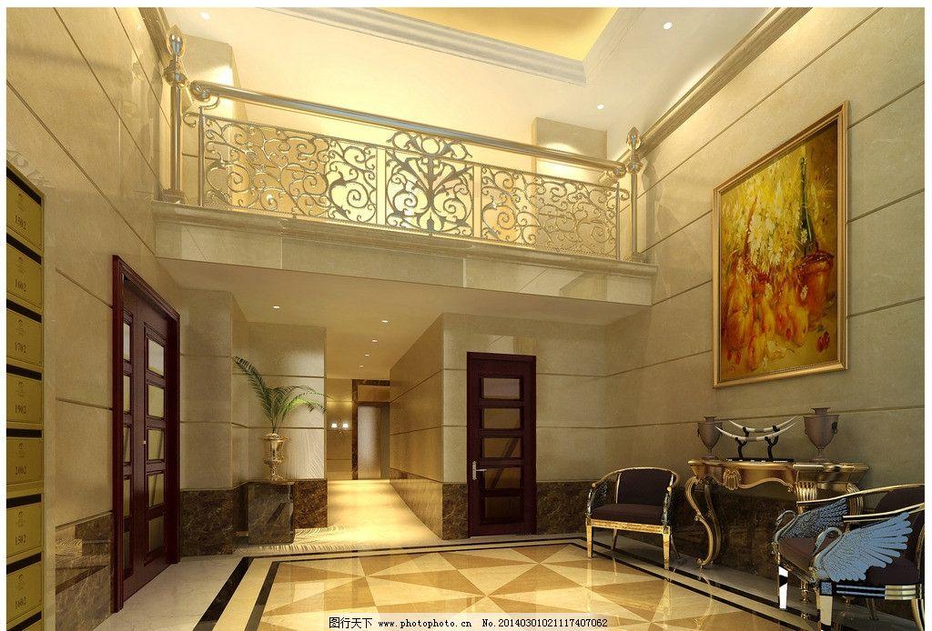 房地产大堂设计图片,酒店大堂 吊灯 欧式灯 楼书 楼盘