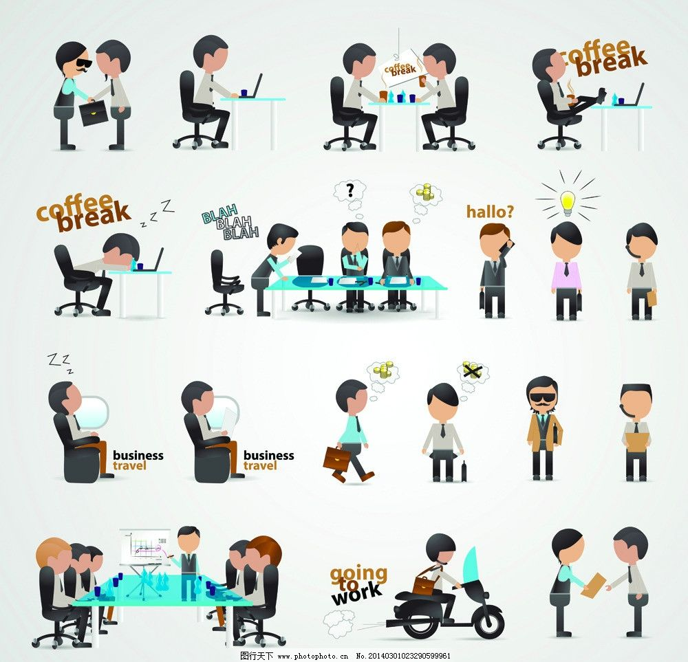 商务 商业 商务人士 手绘 卡通人物 职业人士 上班族 职业女性 成功