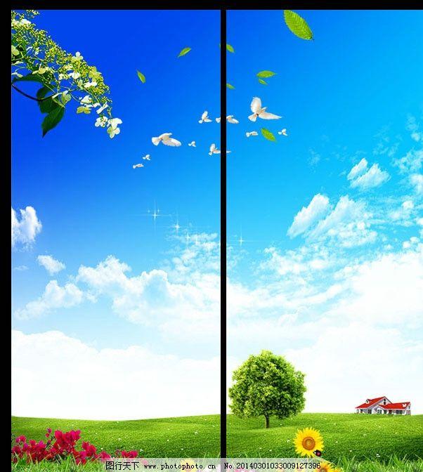 移门 风景移门 山水移门 玻璃移门 绿色移门 移门图案 蓝天草地移门