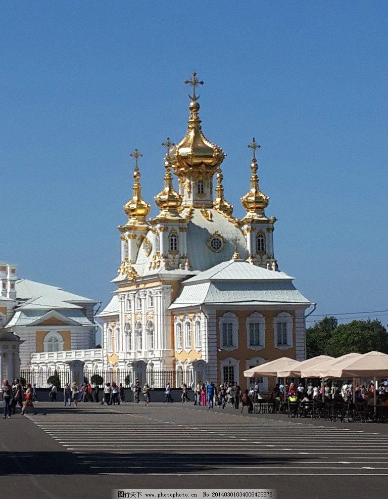 俄罗斯教堂 俄罗斯 风景 城堡 东正教 教堂 俄罗斯旅游风光 国外旅游