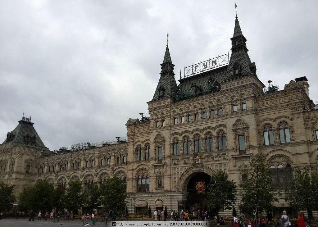 莫斯科红场建筑图片