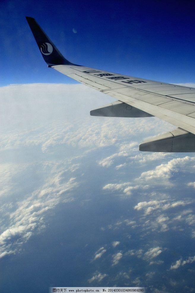 云海 飞机 空中俯瞰