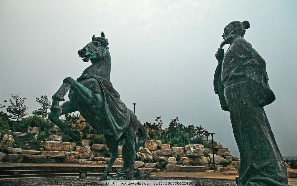 伯乐相马 城市 雕塑 养马岛 千里马 历史典故 建筑园林 摄影 350dpi
