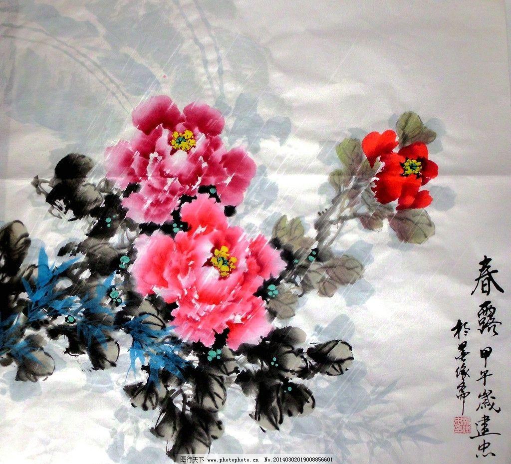 杨建中国画牡丹图片
