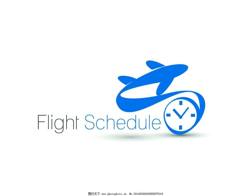 设计图库 标志图标 网页小图标  logo设计 图标 创意设计 飞机 时钟