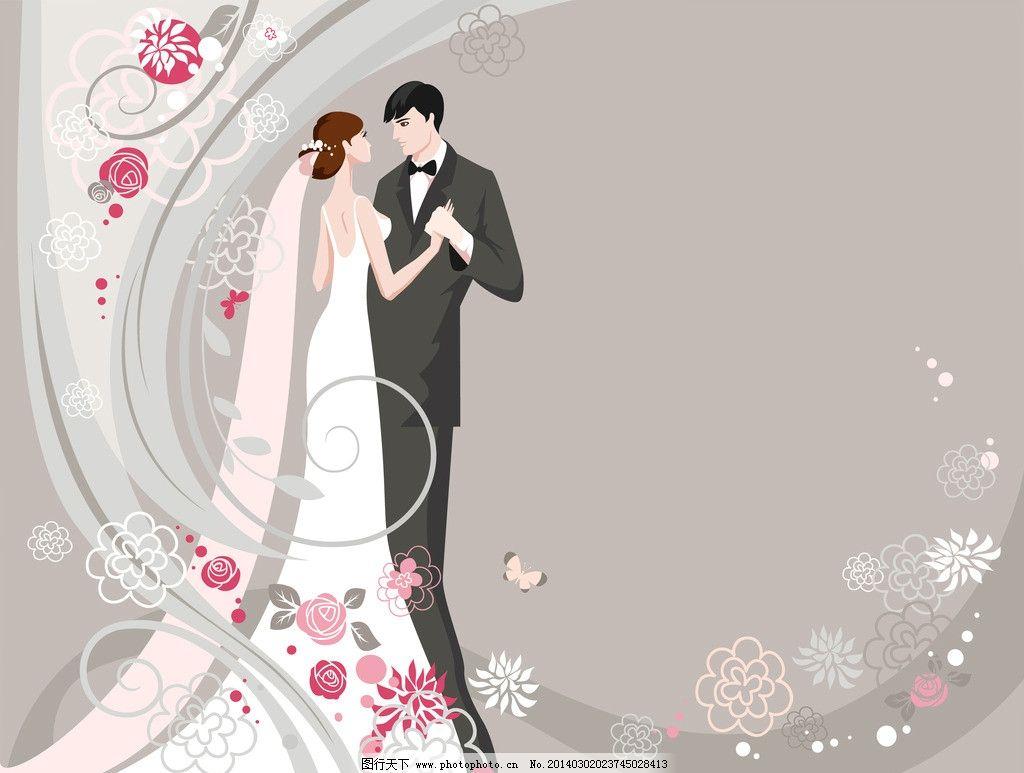 手绘 玫瑰花 新娘 新郎 甜蜜 幸福 亲昵 情侣 恋人 夫妻 婚纱 婚礼