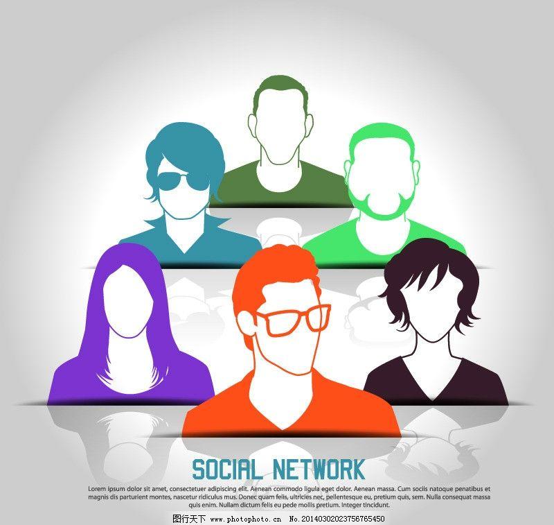 社交网络 职业人物 商务 手绘 影视 对话框 一群人 卡通人物 漫画