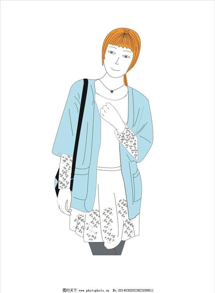 绘画卡通服装设计 邻家女孩 时尚 衣服 可爱 美女 其他人物 矢量人物