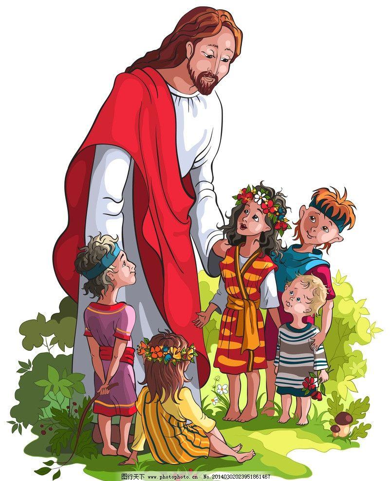 耶稣 基督教 儿童 小孩 宗教信仰 卡通基督 手绘 上帝 卡通设计图片