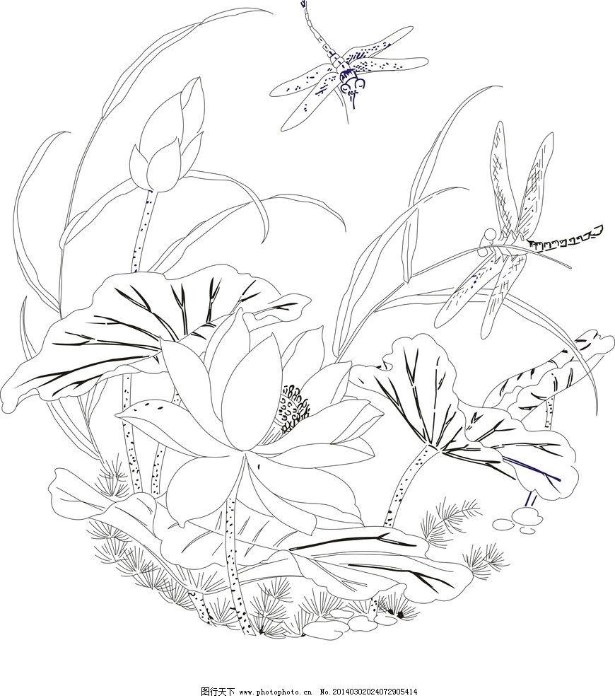 荷花 蜻蜓 花 荷叶 叶 自然风景 自然景观 矢量 cdr-风景画 矢量 简笔画