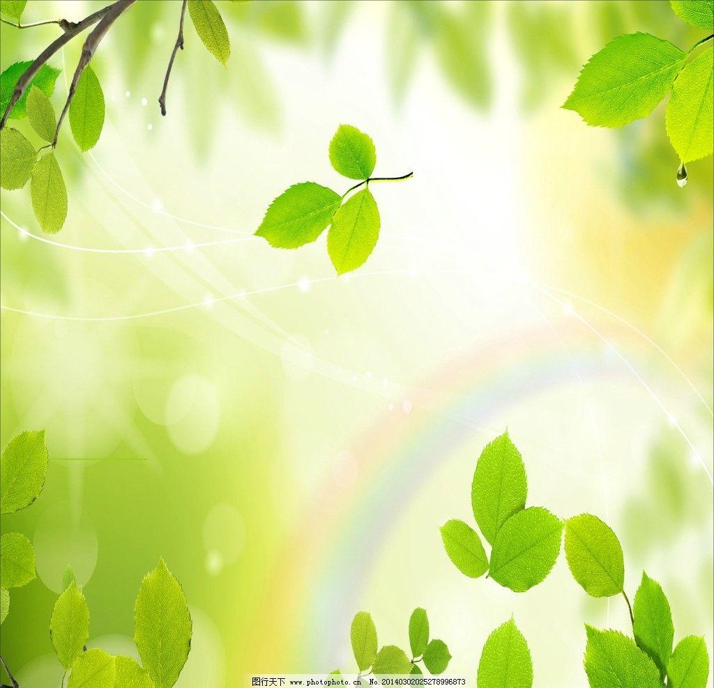 绿色背景 底纹 树叶 图案 设计 素材 背景 树木树叶 生物世界 矢量
