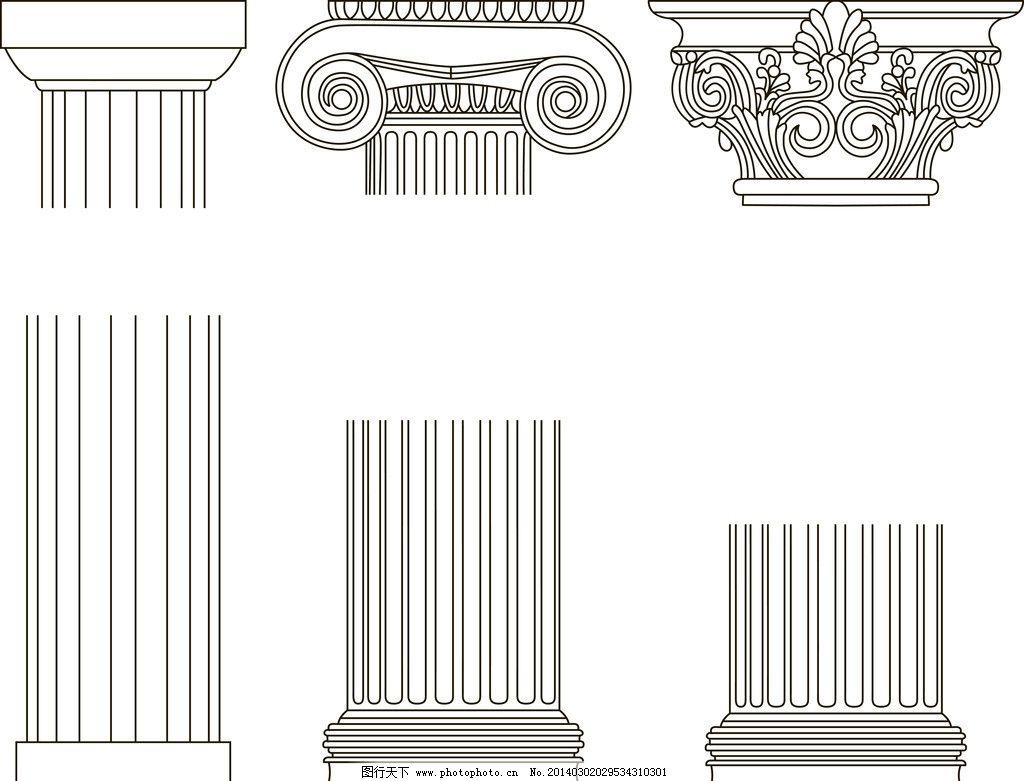 罗马柱 欧洲 花纹 石柱 矢量 雕刻 石刻 手绘 建筑材料 广告设计 eps