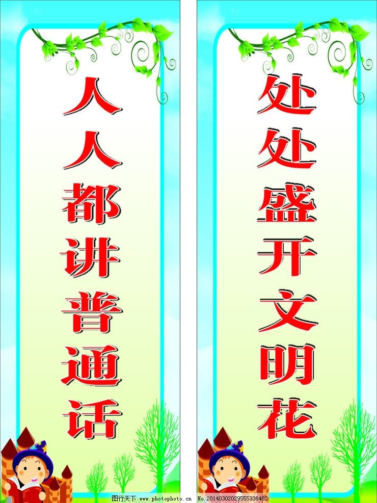 设计图库 海报设计 商业海报    上传: 2014-2-27 大小: 9.