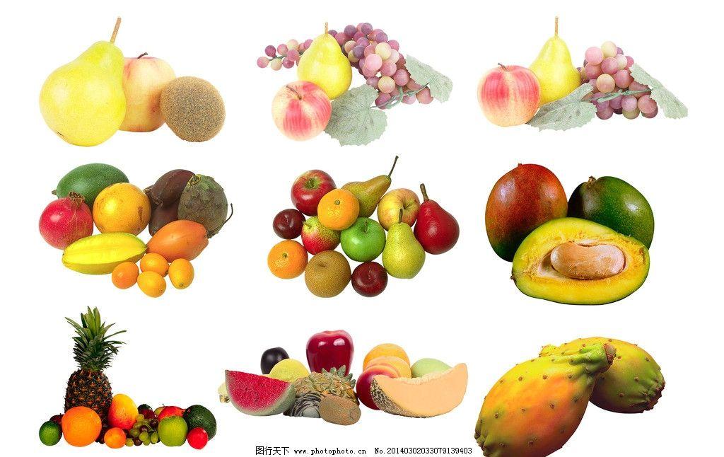 水果(背景分层) 水果 一堆水果 西瓜 菠萝 苹果 木瓜 猕猴桃 提子