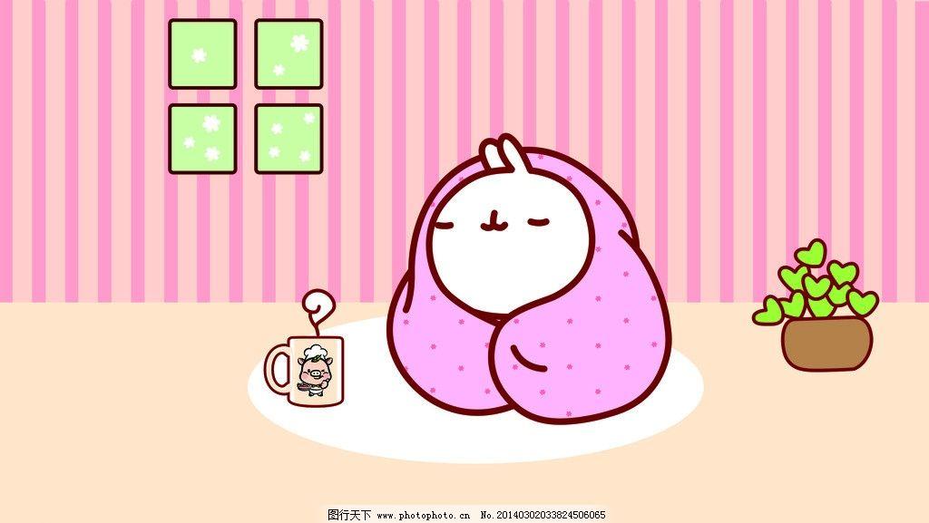 粉白可爱小兔 条纹背景 卡通杯子 小猪淘气 犯困兔兔 绿色小花 其他