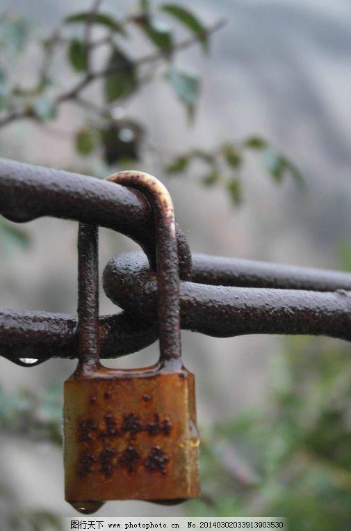 锁链瀑布编发视频