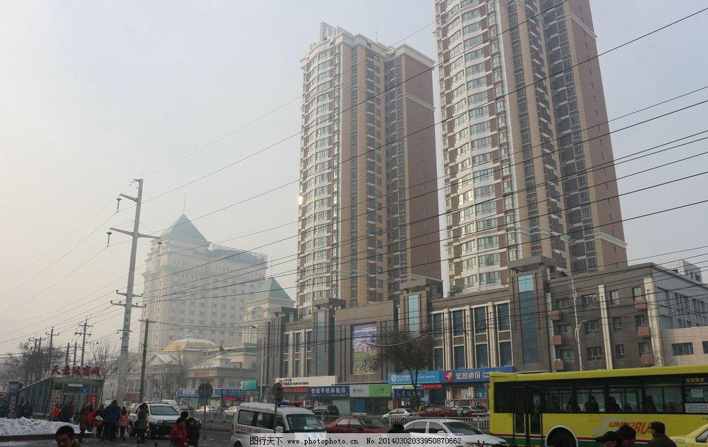 乌鲁木齐街景图片