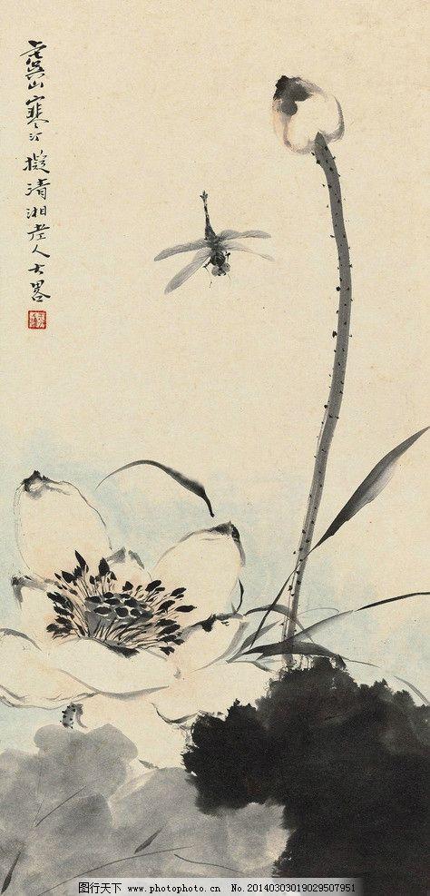 荷花蜻蜓 江寒汀 国画 荷花 蜻蜓 写意 中国画 绘画书法 文化艺术