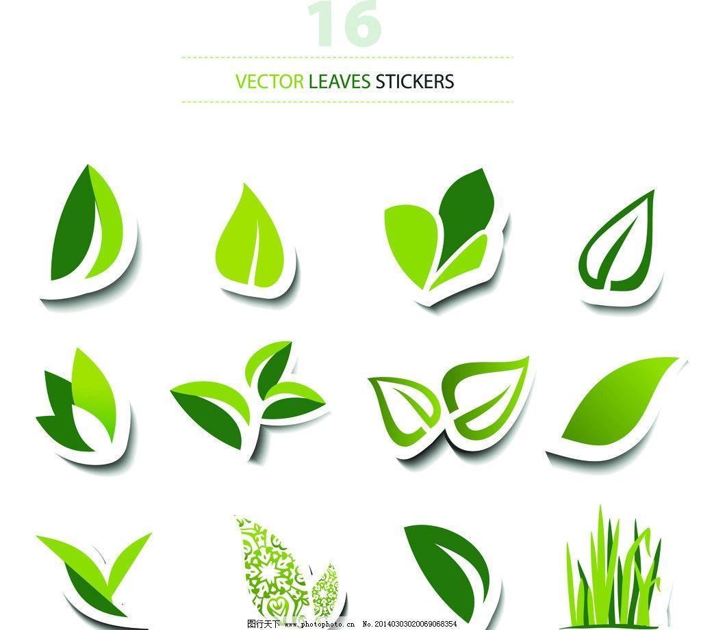 网页小图标  绿色环保图标 环保 绿叶 水珠 节能 回收 环保标志 低碳