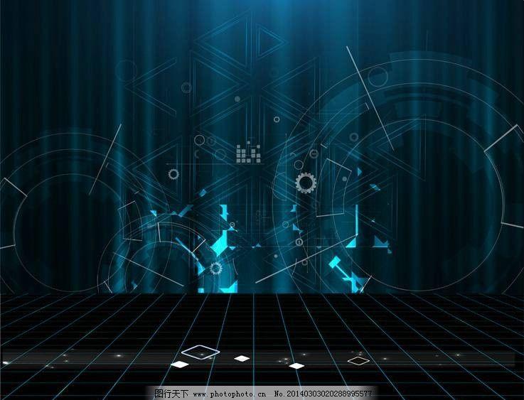 设计图库 底纹边框 背景底纹  抽象背景设计 时尚背景 绚丽背景 科幻