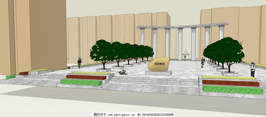 某小区入口处园林小品 欧式 对称式 广场 小区 园林小品 罗马柱 景观