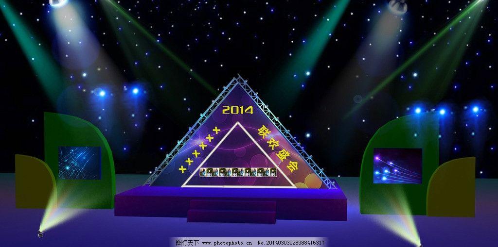 灯光舞美 舞台设计图片