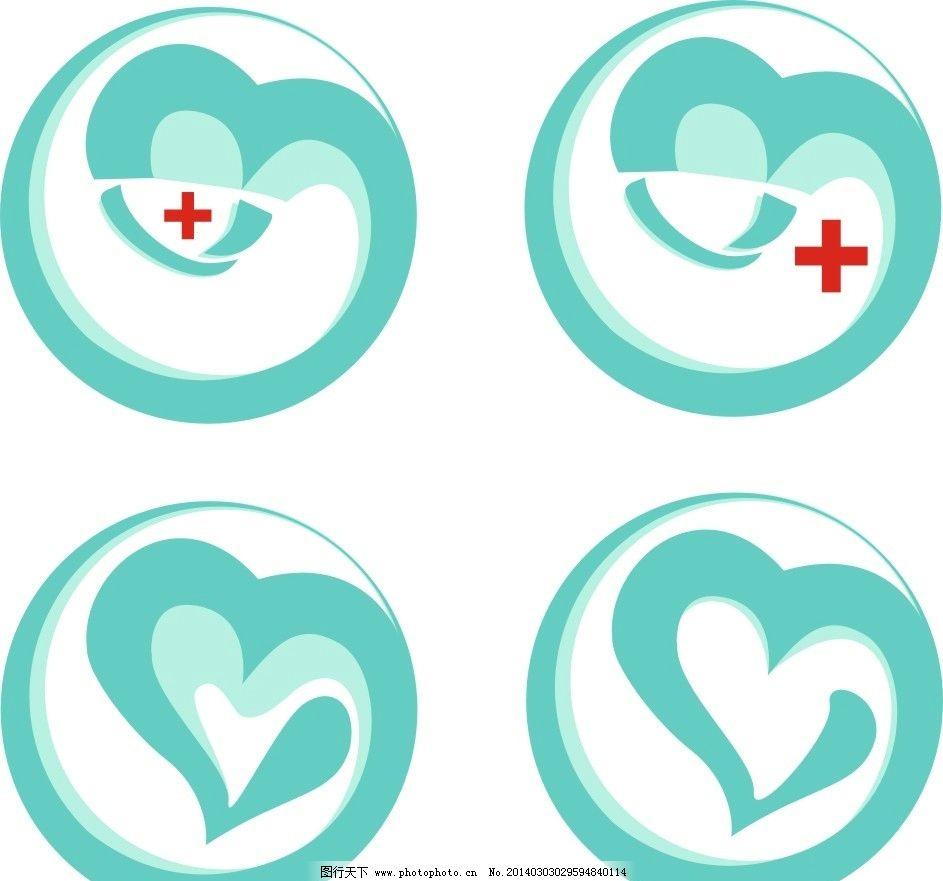 医疗蓝色logo图片