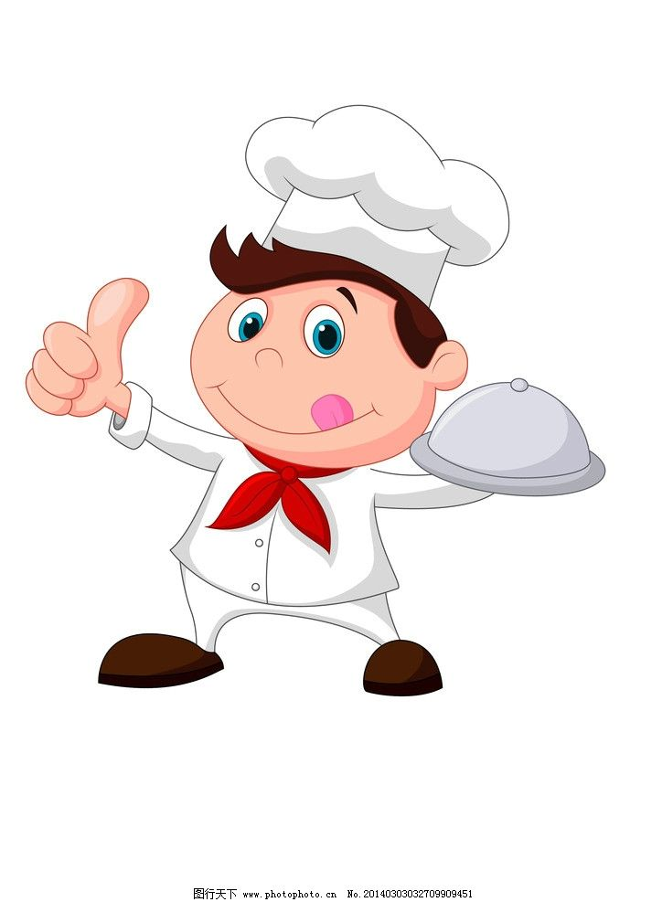 卡通厨师 美食 西餐 男厨师 可爱厨师 卡通人 卡通人物 卡通男孩