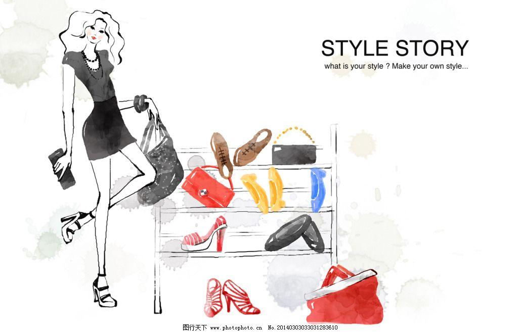 墨迹喷溅与手绘风美女免费下载 包包 长发 服饰 服装 高跟鞋 美女