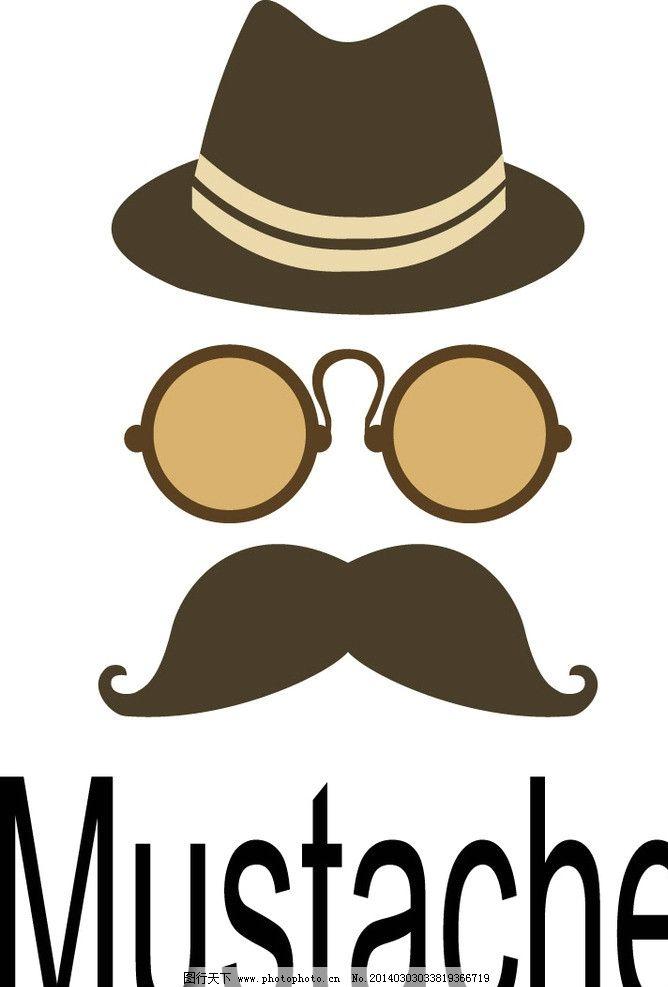 帽子 眼镜 胡子 文字 印花 矢量素材 其他矢量