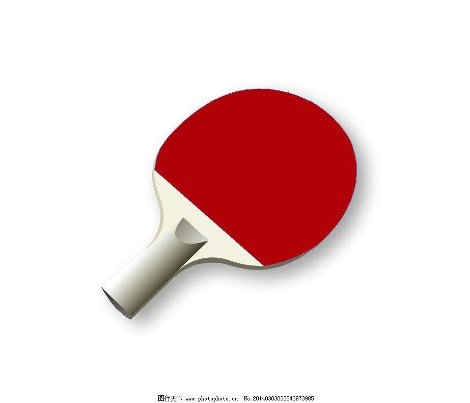 矢量乒乓球拍图片图片