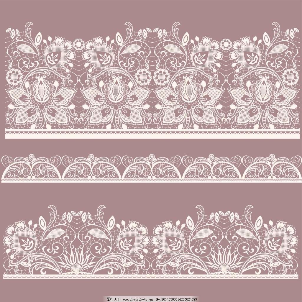 服装设计 其他  蕾丝花边免费下载 花边 花纹 蕾丝 图案设计 衣服底纹