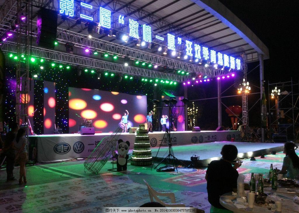 舞台灯光 啤酒节 舞台 灯光 设计 效果 音乐 其他 现代科技 摄影 72dp